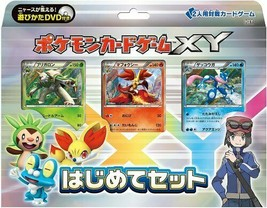 Pokemon card game XY for the first time set - $52.89