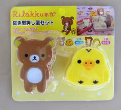 San-X Rilakkuma Kiiroitori Cookie Cutter Mold Sushi Rice Sandwich Toast ... - $8.59