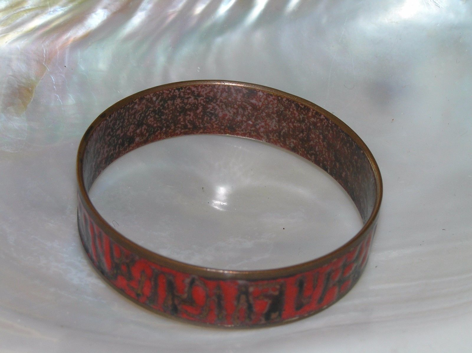 Vintage Midcentury Red Enamel Swirl MODERNIST Solid Copper Geometric Bangle Brac