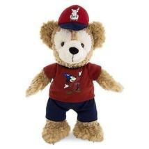 Disney Duffy the Bear Plush - 2017 - 12 Inch - $27.72