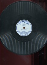 SAMUEL KLIGFELD: VAYECHI HAFTORAH /10-INCH 78 RPM RECORD /JEWISH CANTORI... - $116.88