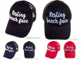 """RESTING BEACH FACE"" Color Changing Ponytail Baseball Cap Hat - PonyCap"