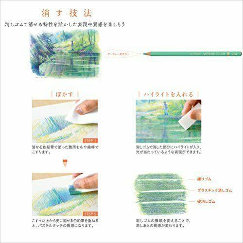 *Mitsubishi Pencil erasable colored pencil Uni Ah Therese color 36 colors UAC36C
