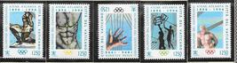 1996 Summer Olympics Set of 5 Vatican Postage Stamps Catalog Number 1011a-e MNH