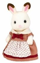 Mother of Sylvanian Families doll chocolate chocolate rabbit family rabbit - $13.82