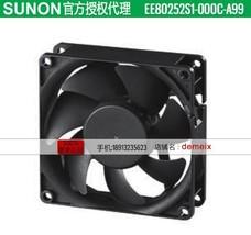 Original SUNON Fan of axial flow fan EE80252S1-000C-A99 24V1.8W 2months warranty - $32.00