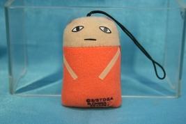 Bandai Gintama Kai Silver Soul Gashapon Goods P3 Justaway Cleaner Plush Strap - $24.99