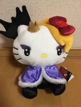Yoshikitty Crown BIG Plush Doll Sanrio Hello Kitty & X JAPAN Collaborati... - $60.59