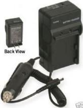 Charger For Sony MVC-FD88 MVC-FD91 MVC-FD97 HVR-Z1U HVR-Z5E HVR-Z5J HVR-Z5P - $11.69