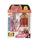 Bandai B-Robo Kabutack Tentrina & Tobima Sky Super Change Figure Japan Toy - $75.00