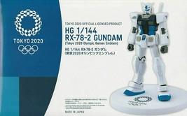 From Japan Gundam HG 1/144 RX-78-2 Tokyo 2020 Olympic Emblem - £35.79 GBP
