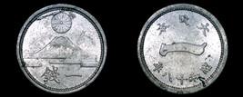 1943 (YR18) Japanese 1 Sen World Coin - Japan - Mount Fuji - $7.49