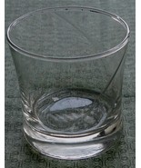 Nice Vintage Glass Bucket Drink Tumbler, VERY GOOD CONDITION - $8.90