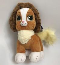 Disney Princess Belle Palace Pets Build a Bear Teacup Puppy Stuffed animal  - $25.23