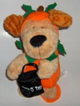 "2011 Avon ""We Got The Treats"" Pete Animated Singing Halloween Dog Plush 12"" - $24.00"