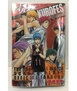 The Basketball Which Kuroku Plays Official Fanbook - $24.75