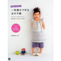 Easy Girls Clothes Japanese Dress Pattern Book Japan - $24.75