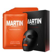 MARTIN Men's Cologne Scented Plant Essence Extra Firming Facial Mask 5 p... - $18.98