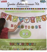 Mom to Be Its a Boy or Girl Jumbo Letter Banner Safari Jungle Animal Dec... - $11.29