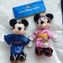 Tokyo Disney Resort  Mickey & Minnie Mouse  Plush Doll Pin Batch Set yukata - $62.37
