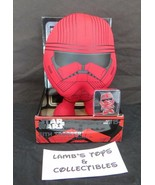 "Disney Star Wars Sith Trooper 8"" plush figure with enamel pin SW15647 Se... - $24.69"