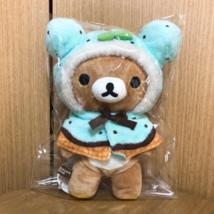 Rilakkuma Stuffed Toy Sapporo store 1st anniversary Limited Chocolate mi... - $210.38