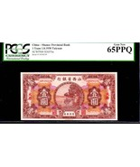 "CHINA PS2657m 1 YUAN 1930 PCGS 65PPQ ""FINEST KNOWN!"" Taiyuan - $1,695.00"