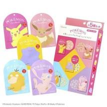 Pokemon face mask set of 5 F/S Japan - $59.39