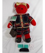 North American Bear Holiday Shop Bear Plush # 776 VIB Very Important Bea... - $24.74