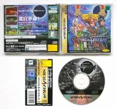 Sega Saturn Shining the Holy Ark-Game FREE shipping Worldwide - $40.70