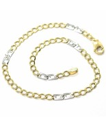 Gold bracelet yellow and white 18k 750 double square curb chain, and 3 mm - $309.36