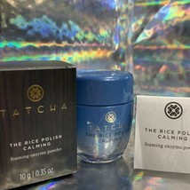 New In Box Tatcha CALMING Rice Polish 10g Foaming Enzyme Powder Great For Travel