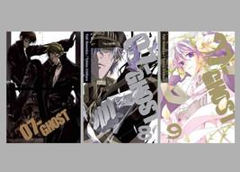 07-GHOST English MANGA Series by Yuki Amemiya Set of Book Volumes 7-9 - $35.99
