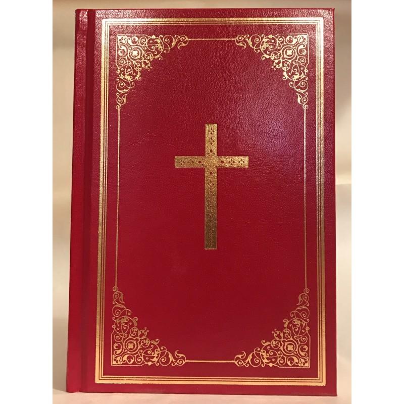 Douay rheims bible red cover