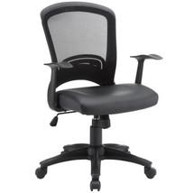 Pulse Vinyl Office Chair Breathable mesh backSp... - $119.52