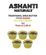 [Ashanti Naturals] CREAMY 100% African Shea Butter Yellow 3oz - $10.88+