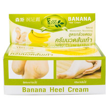 Bio Way Banana Natural Cracked Heel Cream Foot Rough Knee Elbow Treatment - $6.90