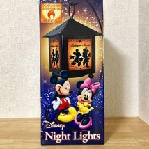 Disney LED use lantern night lights lantern night lamp Mickey & Minnie J... - $89.99