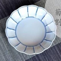 Mame Kobachi Tiny bowl plate Arita porcelain yaki Kikuwari chrysanthemum... - $54.82