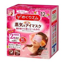 KAO Megurhythm Steam Warm Eye Mask Rose New Formula 12 Sheets