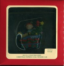 1992 Carlton Cards Heirloom Collection Ornament - Christmas Express Coal... - $8.01