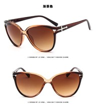 Curtain Retro summer Sunglass fashion cat eye Sunglass women Oculos De S... - $10.58