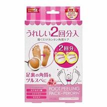 Foot Peeling Pack Perorin Emissions 2set - Rose by Foot Peeling