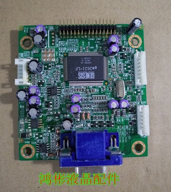 Primary image for Original ELO ET1515L ET1515L-7CWA Driver Board For E87711