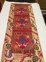 Tibetan Red endless knot silk brocade table runner / shrine cover / alta... - $25.00