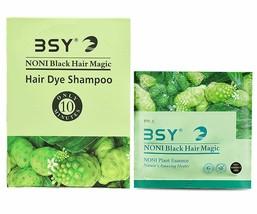 BSY Noni Black Hair Magic Hair Dye Shampoo, 20 ml - Pack of 12 Sachets - $45.80