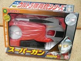 BANDAI Ultraman member's gun series first edition super gun with box A62 - $940.00