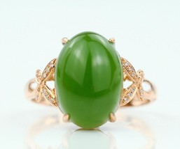Jade ring thumb200