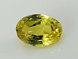 Natural Chrysoberyl 1.95 ct, 9x6 mm loose gemstone from sri Lanka - $200.00