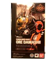 Bandai SH Kamen Rider Ghost Ore Damashii Figuarts Figure - $59.83